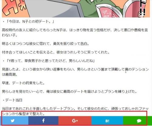 SnapCrab_NoName_2017-2-10_12-39-26_No-00_R.jpg