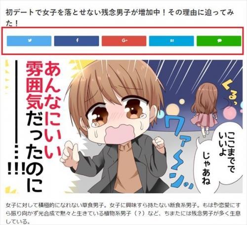 SnapCrab_NoName_2017-2-10_12-39-32_No-00_R.jpg