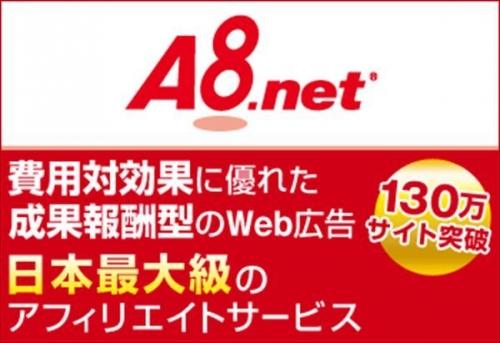 a8-net_R.jpg