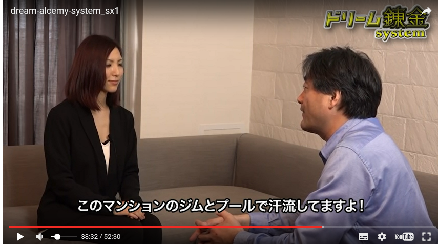 小沢正義のドリーム錬金システム6