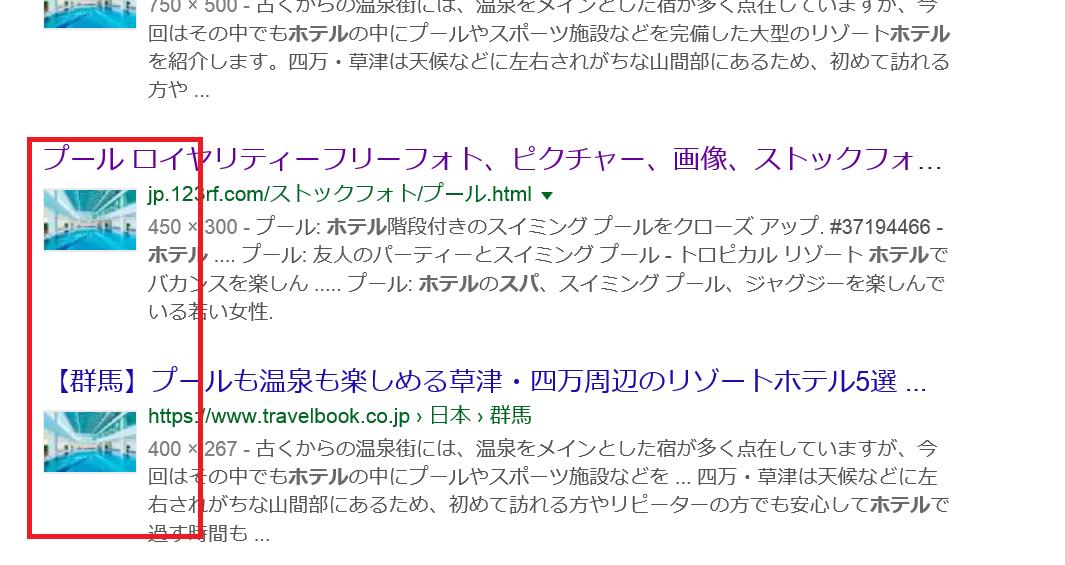 小沢正義のドリーム錬金システム7