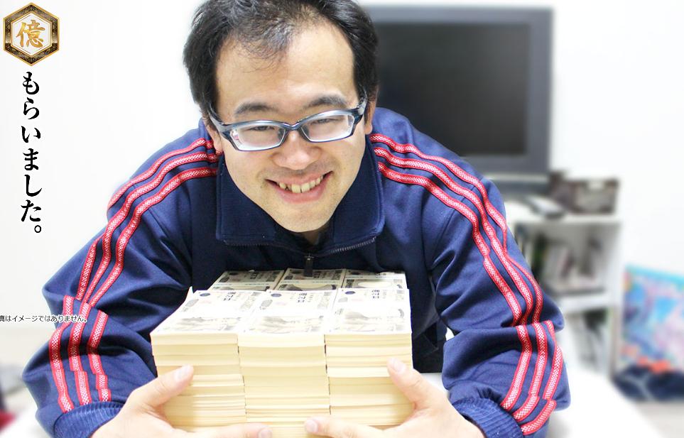 藤本京の1タッチで2万円ビジネス(1億円チャレンジプロジェクト2017)