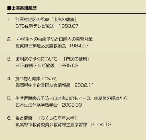 吉田邦晃の1年半で20万円を100億円以上にした方法神業トレード⑤