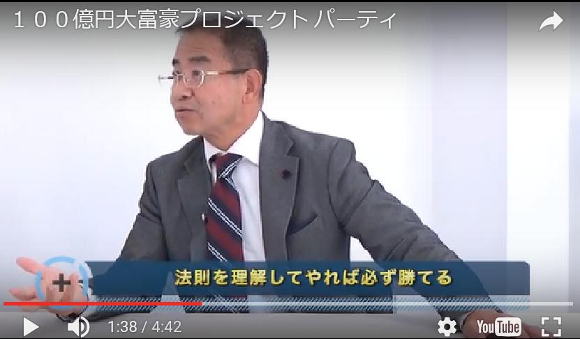 吉田邦晃の1年半で20万円を100億円以上にした方法神業トレード9