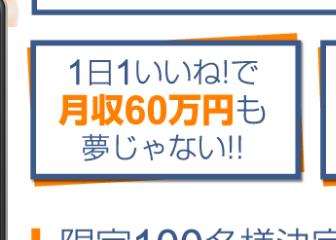LikeONE_プログラム(ライクワン)1