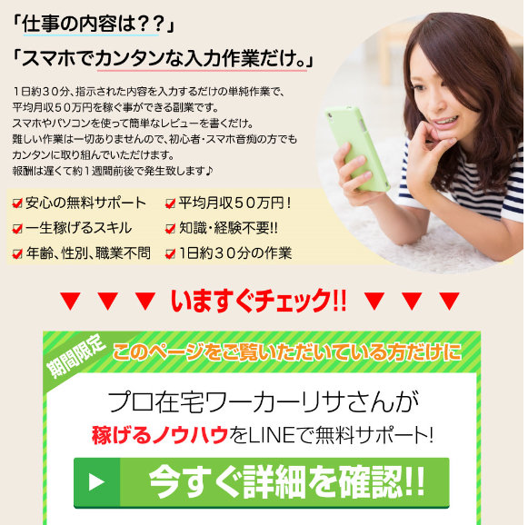 LikeONE_プログラム(ライクワン)5
