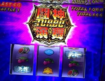 161118hokutoshura2.jpg