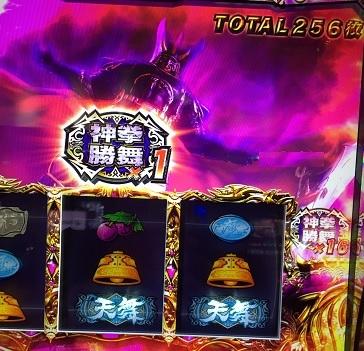 161118hokutoshura3.jpg