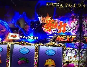 161118hokutoshura6.jpg