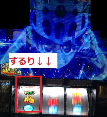 170124-yowamusi2.jpg