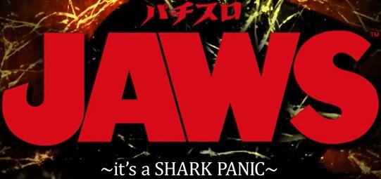 JAWS-title.jpg