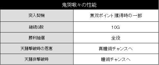 baji3-kikoku2.jpg
