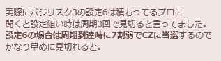 bajirisuku3-1622.jpg