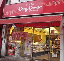 cozy-corner.jpg