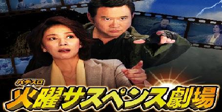 kasasu-title.jpg