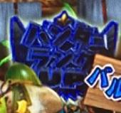 monhan3-HR-kuro.jpg