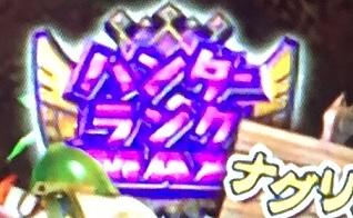 monhan3-HR-murasaki.jpg