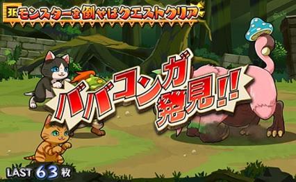 monhan3-quest-sisa3.jpg