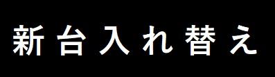sindaiirekae-free.jpg