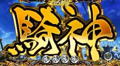 slot-garo-pv6.jpg