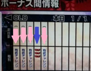 tenka-menu.jpg