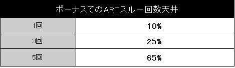 yowamusi-tw.jpg