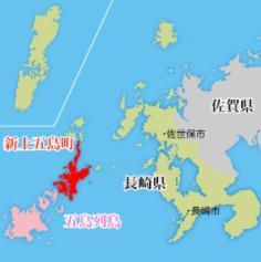 五島列島 地図