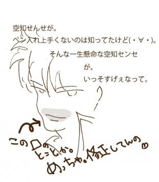 20161229_004.jpg