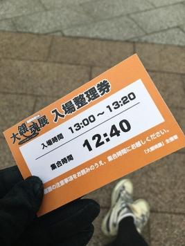 20161230_010.jpg
