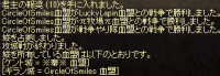 20161218_002.png
