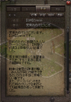 20161229_002.png
