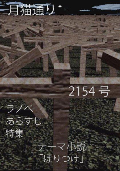 2154.jpg
