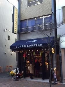 LUKE'S 広尾店