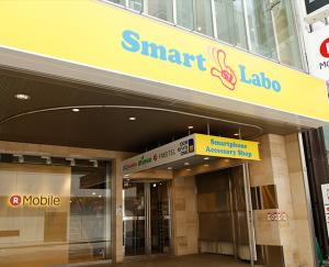 Smart Labo 新宿東口店