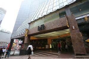 渋谷 ロフト