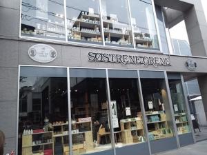 ソストレーネ グレーネ 表参道店