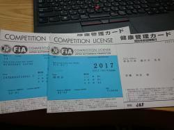 20170202-2.jpg
