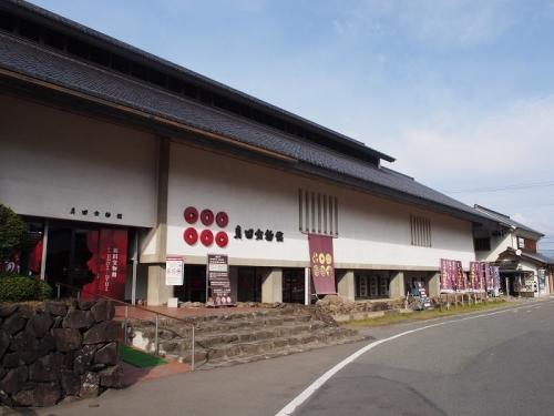 松代(1)