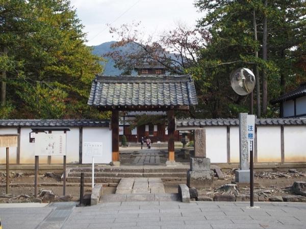 長国寺(1)