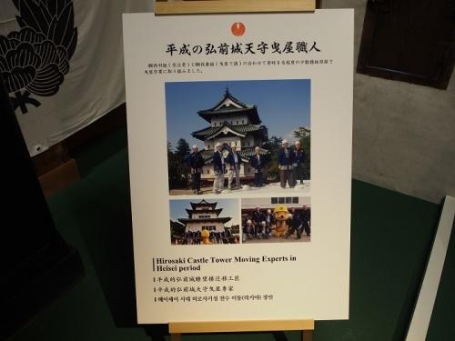 弘前城(10)
