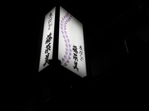 2017初詣(8)