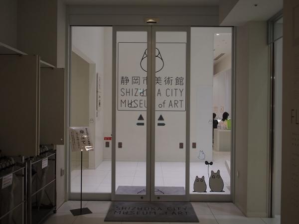 ジブリ原画展(7)