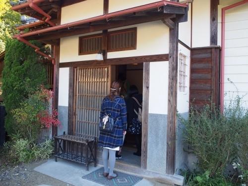 サツキとメイの家(10)