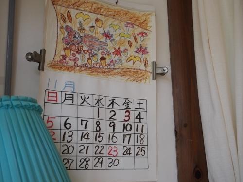 サツキとメイの家(23)