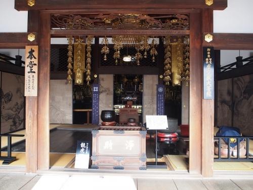 龍潭寺(12)