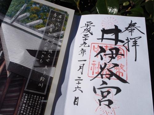 龍潭寺(30)