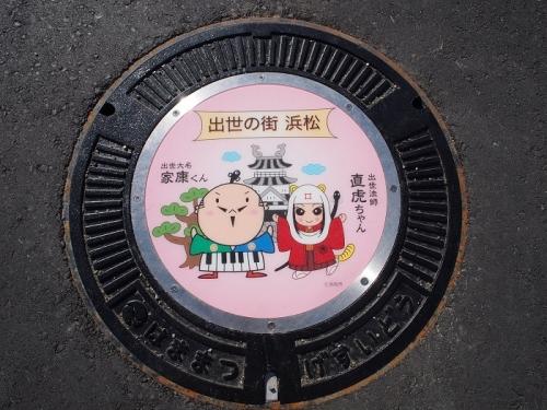 龍潭寺(40)