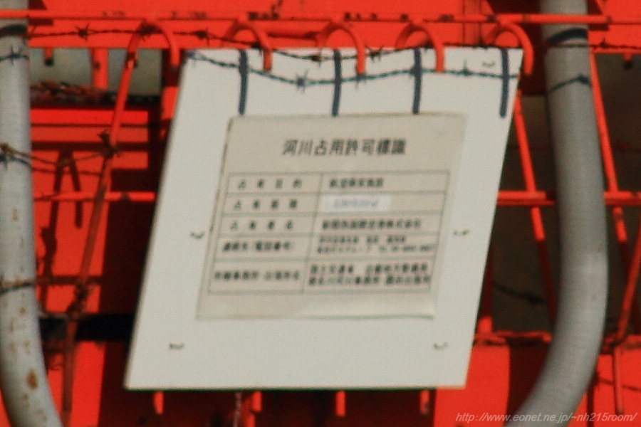 EOS 7D 600mm 近測距→測距(等倍切り出し)