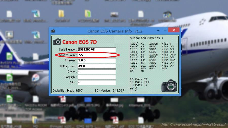 EOS Camera Info シャッターカウントチェック