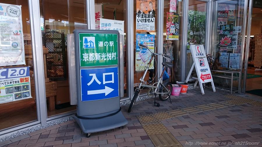 shinkoetsu1